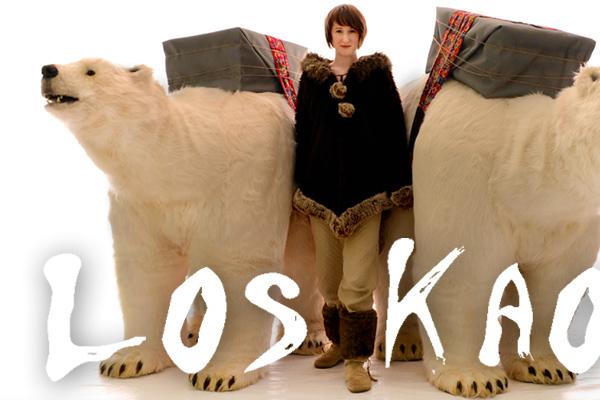loskaos1